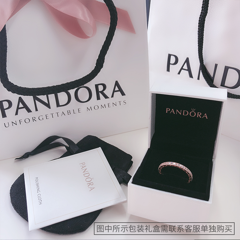 潘多拉官网正品  180963 玫瑰金时尚镂空爱心关节戒指女 现货 PANDORA