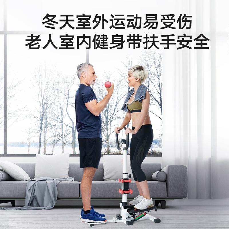 踏步机家用带扶手静音正品小型健身器材女性室内减肥运动踩踏机