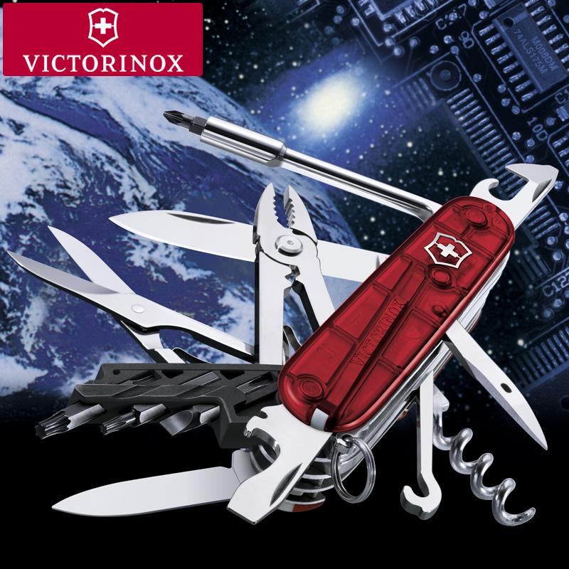 原装正品 维氏瑞士军刀 91MM 透明红 电脑大师 1.7775.T 多功能刀