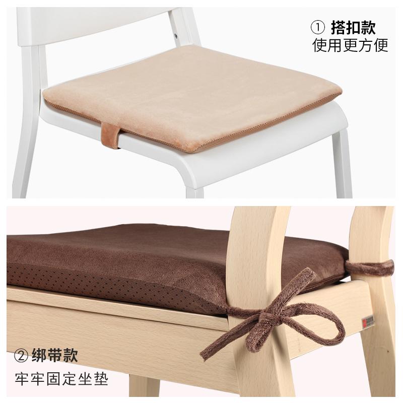 记忆棉办公椅坐垫办公室学生凳子椅子座垫加厚椅垫冬季垫子椅子垫