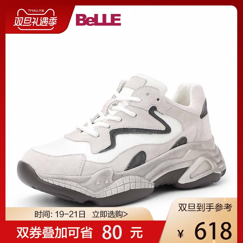 T5W1DAM9 春商场同款新款厚底女休闲鞋 2019 百丽老爹鞋 淘宝预售