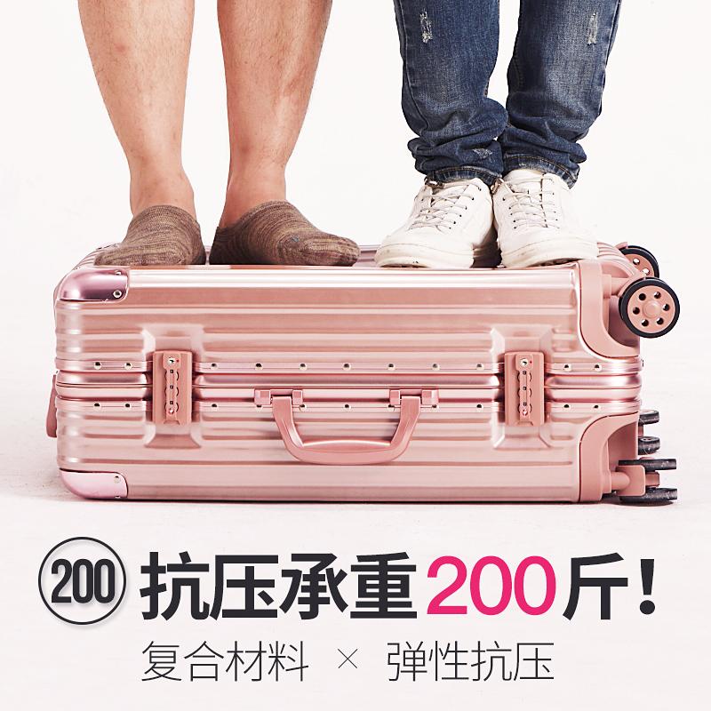 复古ins网红行李箱万向轮拉杆箱旅行箱铝框韩版20寸密码箱子男女