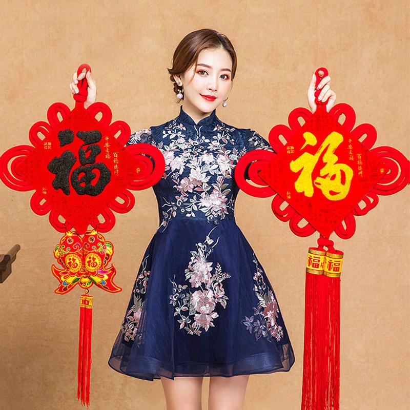 中国结小挂件客厅大号福字手工玄关壁挂元旦新年过年春节装饰用品
