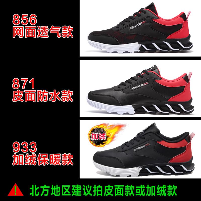 秋季鞋子男跑鞋运动休闲鞋韩版潮流男士潮鞋学生英伦百搭增高板鞋