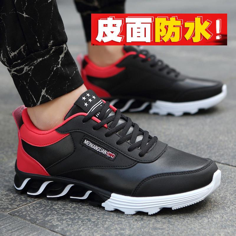 2019秋季新款鞋子夏季透气网面运动休闲潮流潮鞋男士百搭增高跑鞋