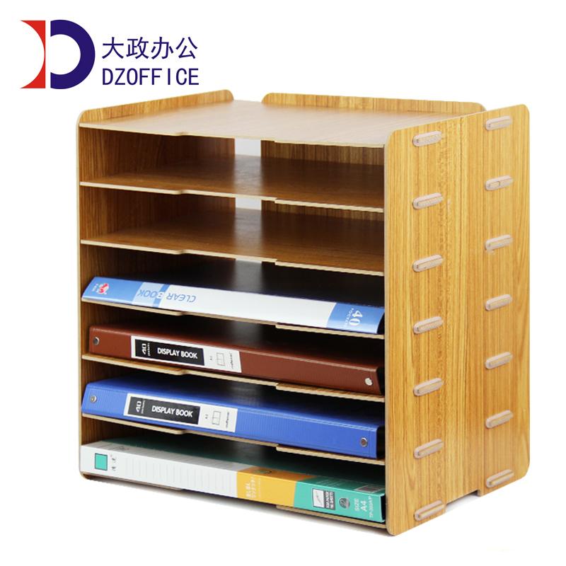 86文件架创意大政办公用品桌面A4文件筐5层资料收纳架木质文件架