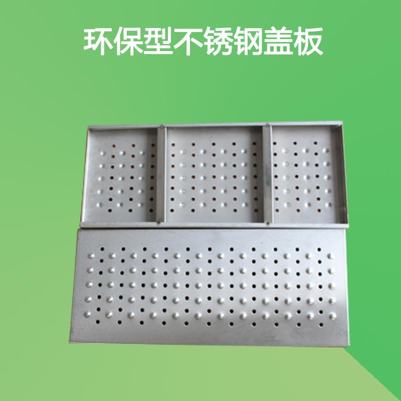 不锈钢盖板排水沟地沟厨房盖板304下水道井盖不锈钢篦子雨水井盖