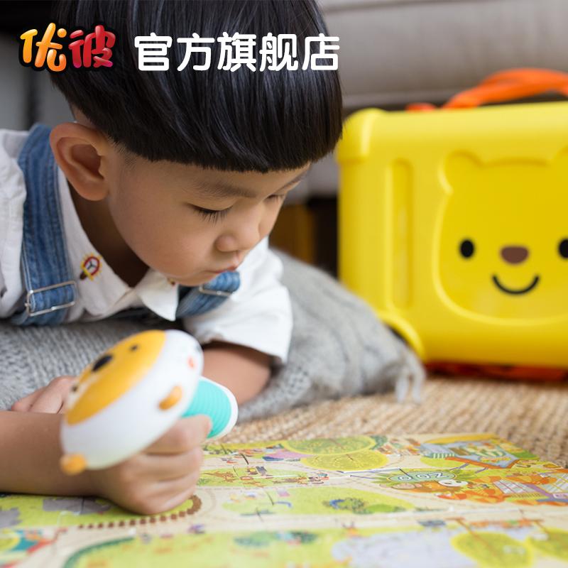 优彼魔法箱点读笔套装优比儿童学习机早教机幼儿0-3-6岁益智玩具
