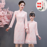Parent-child cheongsam mother and daughter girls winter clothes children's national style pink life daily western style baby children's clothing