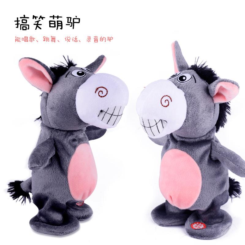 录音模仿学说话会说话的驴学舌学话抬杠抖音小毛驴毛绒玩具升级版
