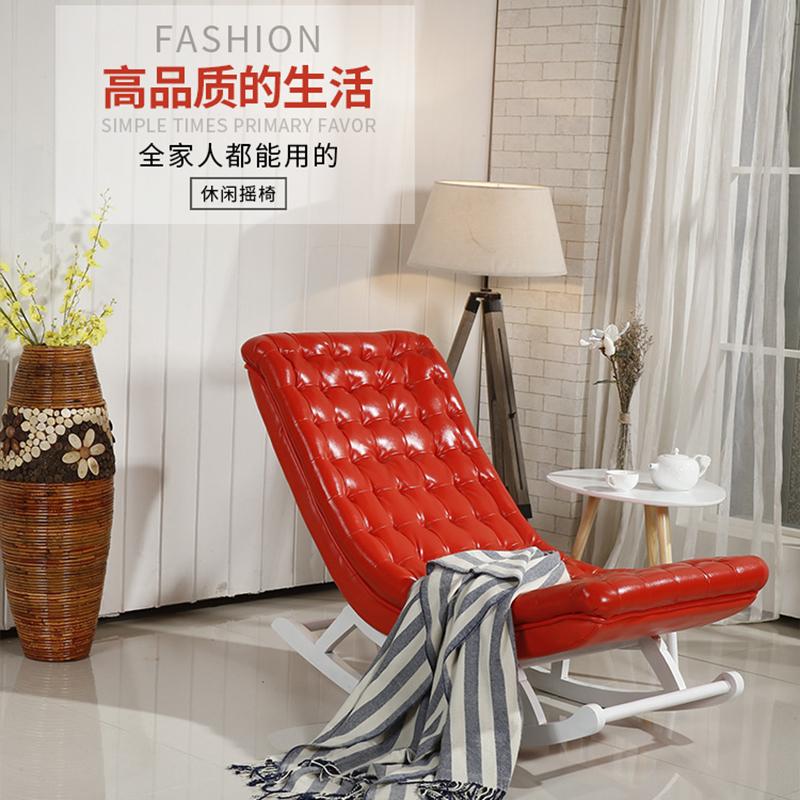 欧美式时尚中老年大成人午睡家用养生懒人躺椅卧室阳台小沙发摇椅