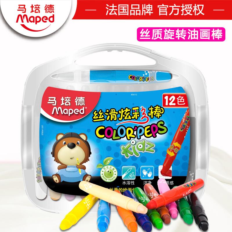 马培德MAPED 丝滑炫彩棒12/24/36色 旋转式水溶性水彩油画棒蜡笔