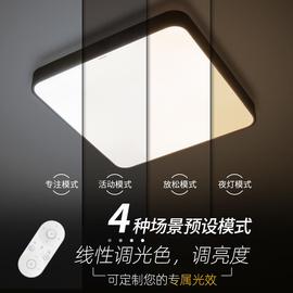 飞利浦悦轩LED吸顶灯客厅卧室现代简约官方旗舰店长方形灯具套餐