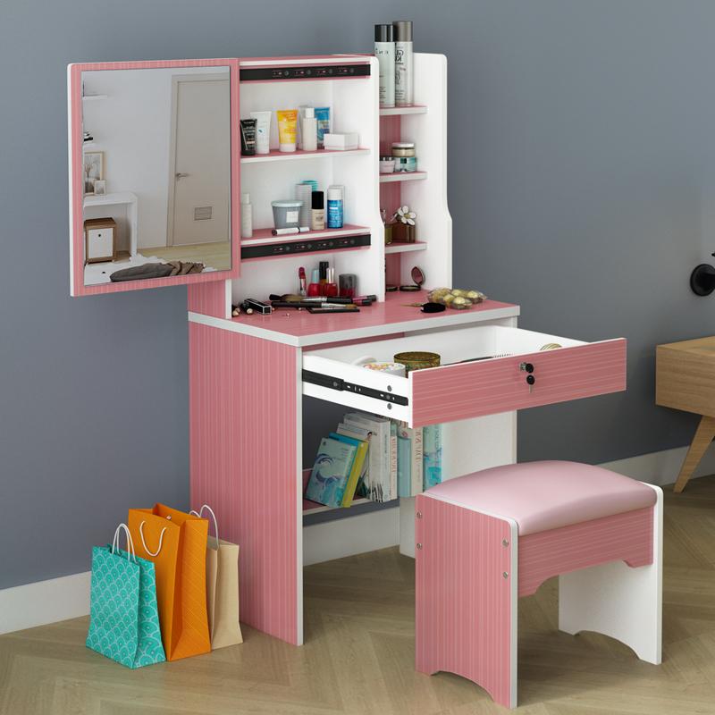 梳妆台卧室小户型简约现代化妆桌多功能迷你经济型柜卧室化妆台