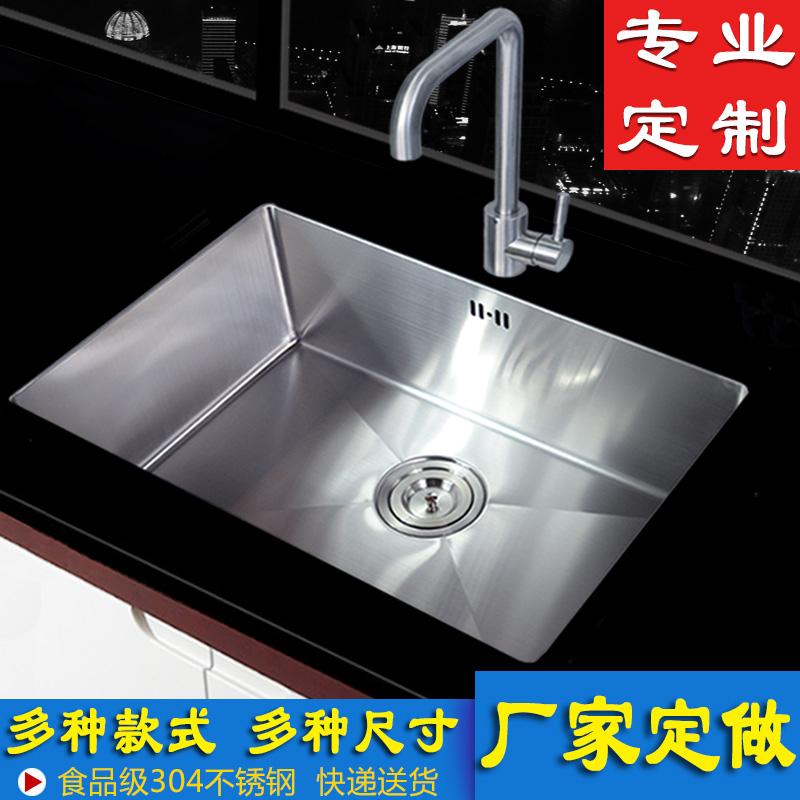 不銹鋼手工盆訂做雙槽單槽洗菜盆 304 水槽定制定做加工廚房洗碗池