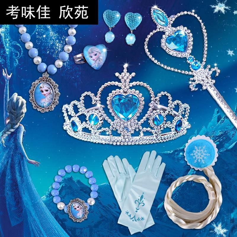 冰雪奇缘公主裙儿童连衣裙皇冠魔杖辫子手套头饰套装爱莎女王饰品