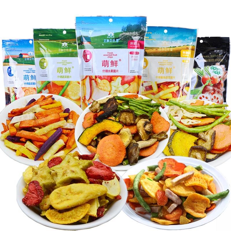 亚细亚田园什锦果蔬干5袋 综合水果蔬菜干脆片脱水即食零食混合装