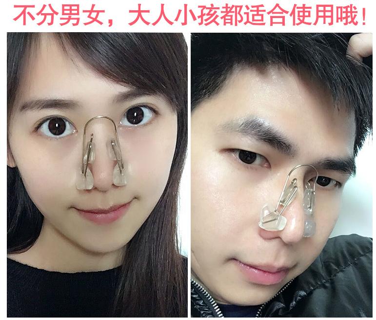垫隐形鼻子鼻夹日本矫正美鼻梁增高器 日本美鼻神器 日本本土制