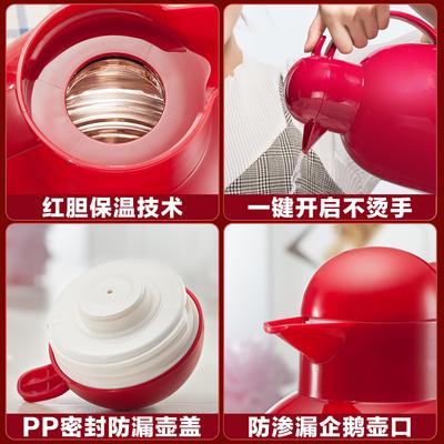 物生物欧式保温壶 家用热水壶暖壶开水大容量学生宿舍暖瓶暖水瓶 - 图2