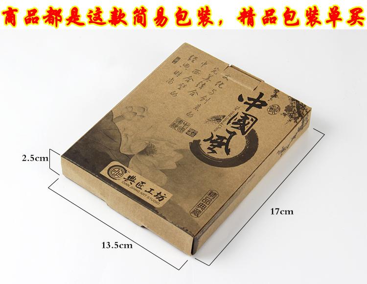 中国风Q版国粹京剧人物脸谱相框特色出国留学送老外礼品 一件包邮