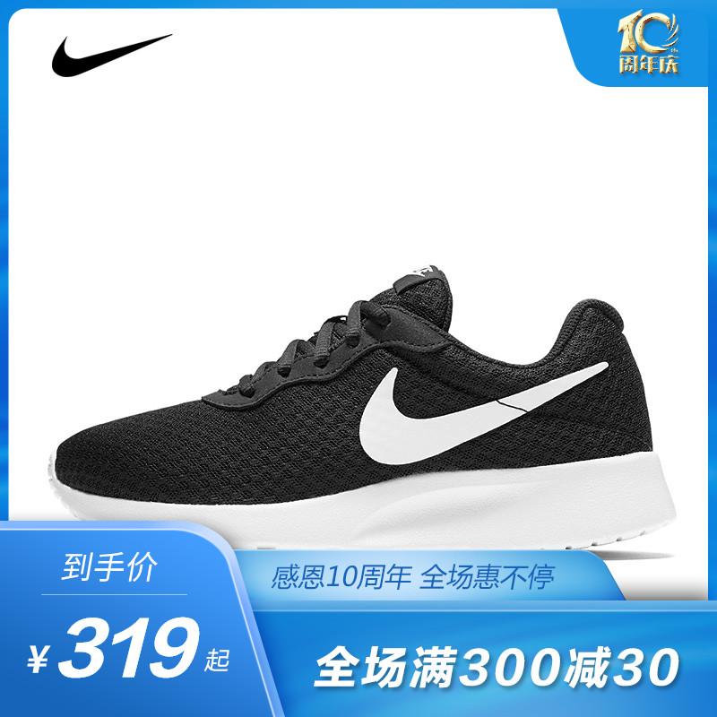 Nike/耐克男鞋女鞋2019新款夏季TANJUN輕便透氣休閒運動鞋812654
