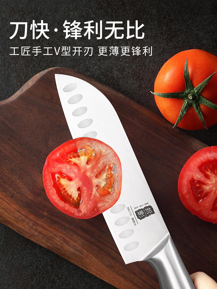 德国刀具套装厨房菜刀家用切片切肉砍骨厨具全套砧菜板二合一组合【图3】