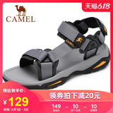 Camel men's 2020 Summer Ribbon outdoor sports shoes hiking sandals flat shoes men's sandals