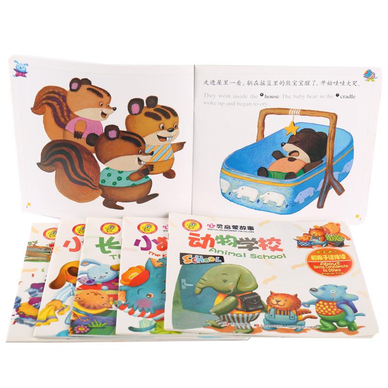 6册心灵启蒙双语故事幼儿品德习惯绘本支持读书郎点读笔配套点读