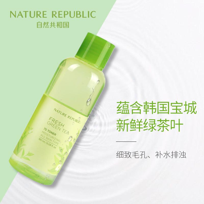 180ml 自然共和国绿茶清爽补水平衡水油爽肤水