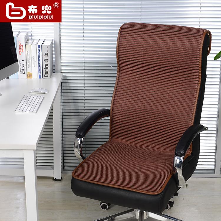 布兜3D透氣椅墊 四季冰絲坐墊辦公老闆椅墊坐墊連靠背夏天椅子墊