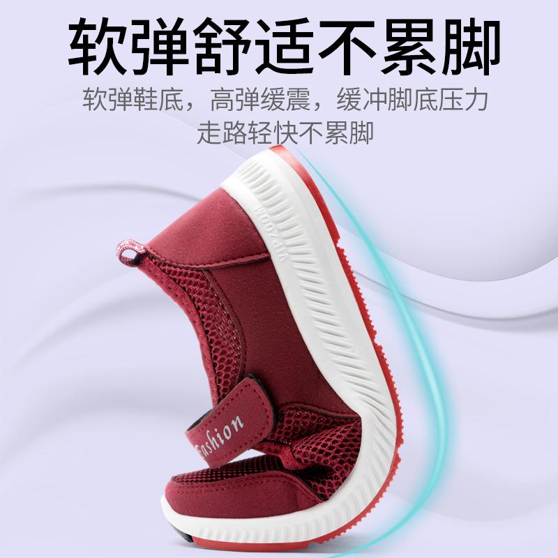 春夏妈妈鞋防滑透气舒适旅游软底老人中老年健步鞋运动凉鞋女 2019