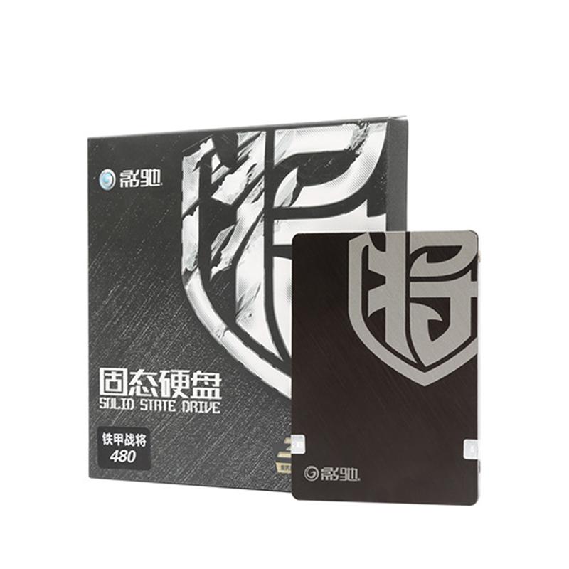 影驰铁甲战将480G台式机固态硬盘SSD笔记本电脑240G固态硬盘SATA3