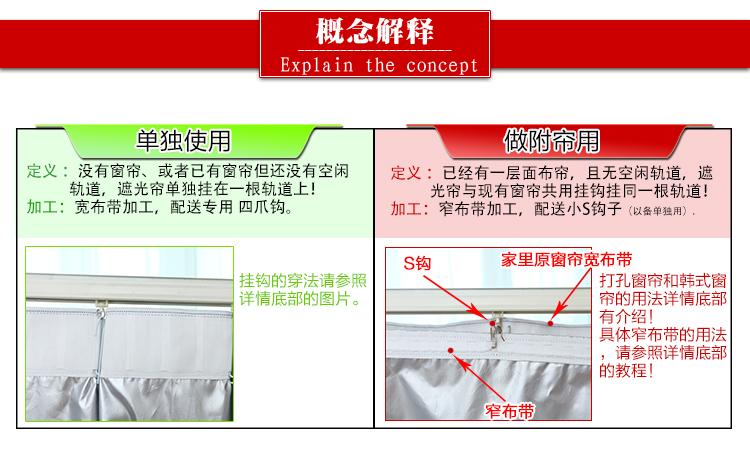 加厚全遮光布定制遮光窗帘成品布料卧室客厅防晒隔热阳台遮阳布