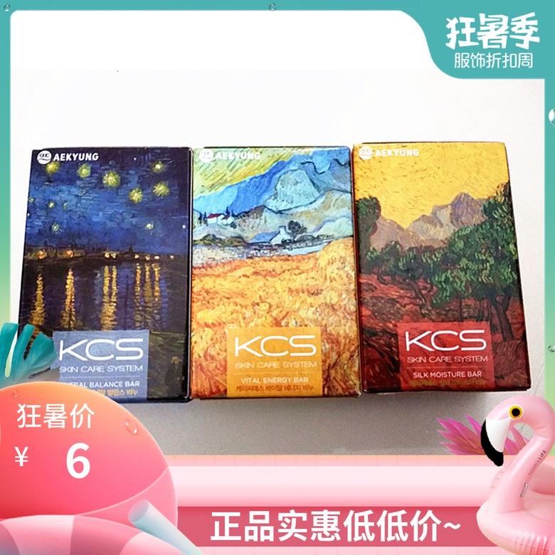 韓國愛敬香水皁ks名畫皁韓國ks香水皁保溼潤膚薰香精油香皂100g