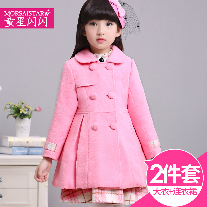 童星闪闪女童毛呢外套秋季小女孩中长款儿童妮子秋装呢子大衣