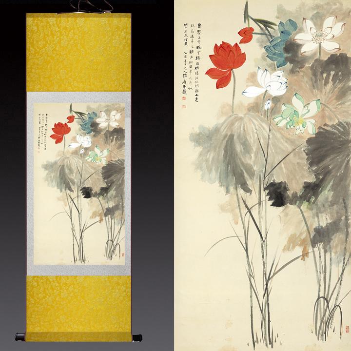 國畫花鳥畫張大千五色荷花茶樓字畫裝飾畫卷軸畫風水絲綢畫水墨畫
