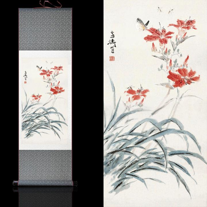 玄关客厅走廊装饰挂画中国画名家兰花卷轴字画四尺竖幅丝绸风水画