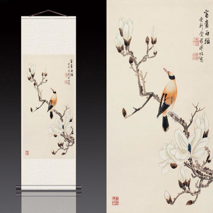 富贵白头玉兰花鸟卷轴字画茶楼包厢古典装饰画中式挂画丝绸画