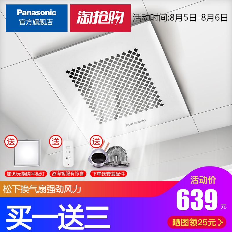 松下换气扇强力静音家用卧室RC20D1抽风机卫生间排气扇厨房排风机