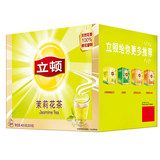 Lipton Jasmine Tea Selection 200 Pack Commercial Pack Brewing Bag Office Tea Bag