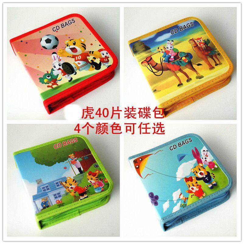 卡通CD包 光碟包 家用碟片盒大容量兒童DVD收納包80片光碟包CD盒