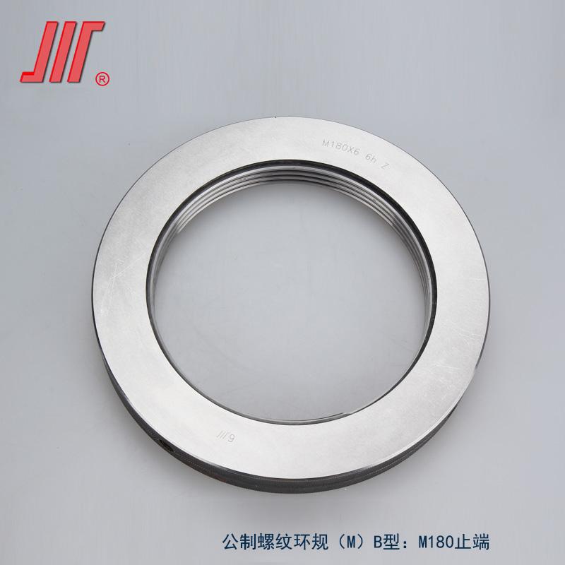 成量环规M2-M10 6g TZ/公制螺纹普通量规/螺纹规/通止/套式