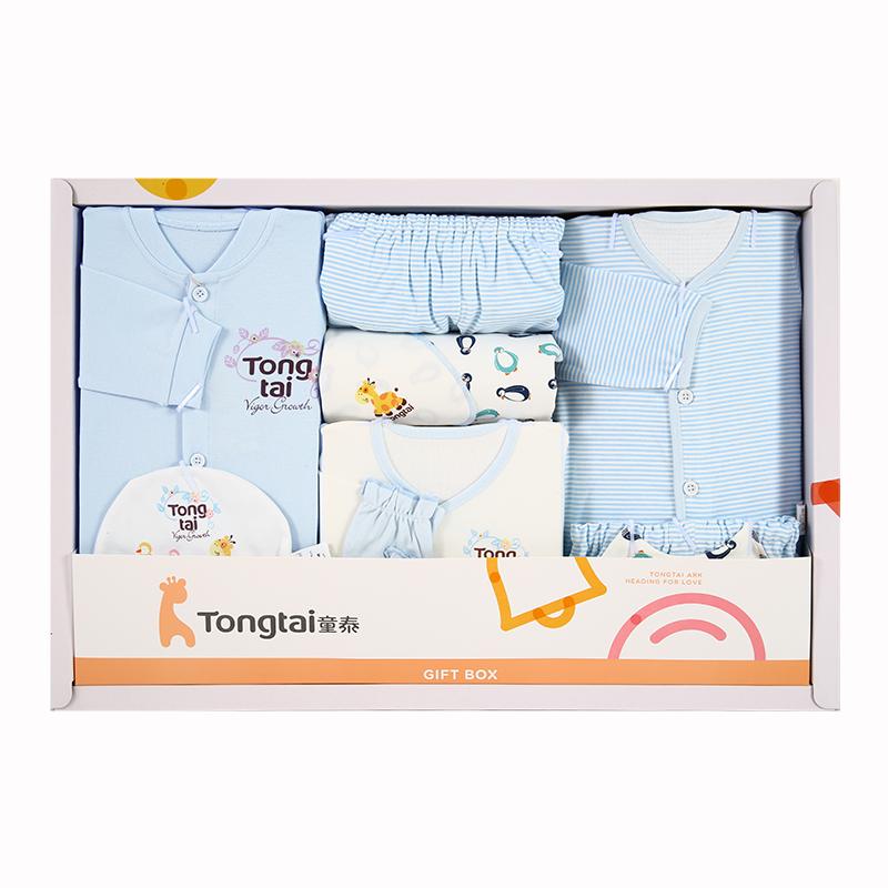 童泰礼盒初生婴儿秋冬套装新生儿宝宝满月衣服母婴用品刚出生礼物