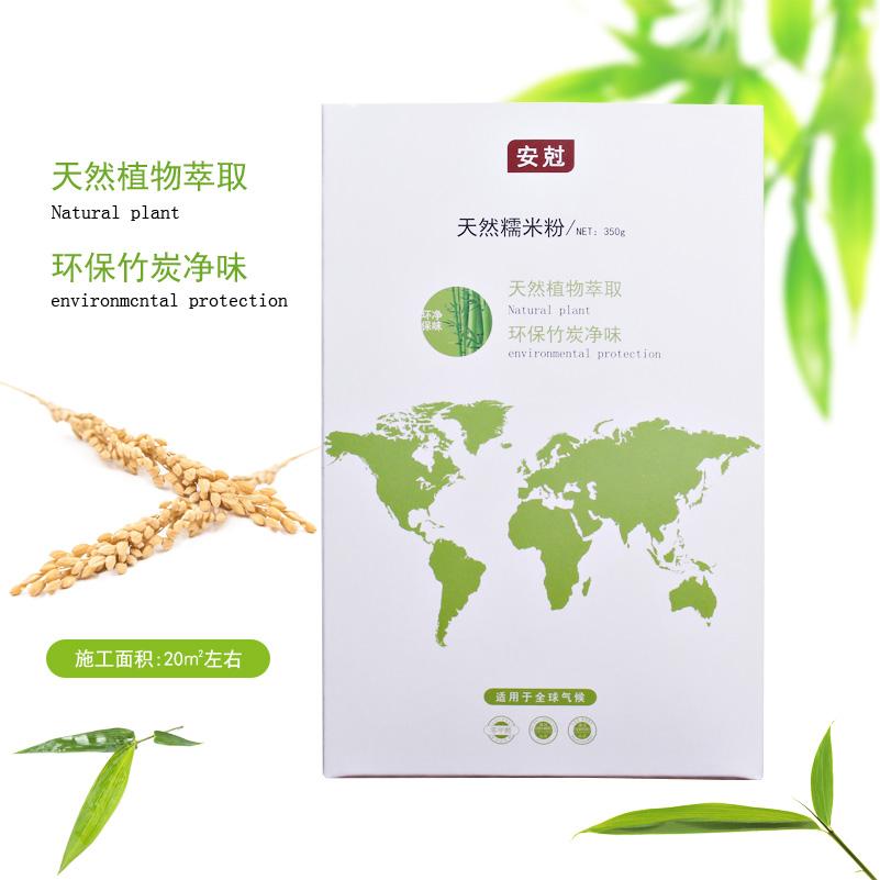 安尅绿色环保竹炭净味墙纸专用辅料糯米胶渗透型基膜防潮壁纸胶水