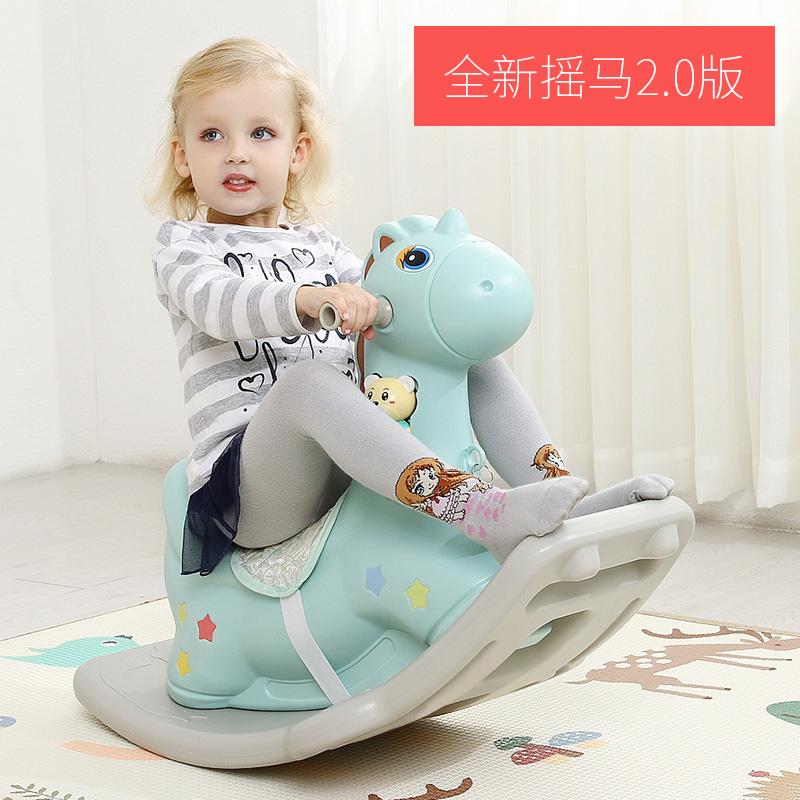 木马儿童摇马玩具宝宝摇摇马婴儿大号两用1-2-6周岁带音乐骑马车