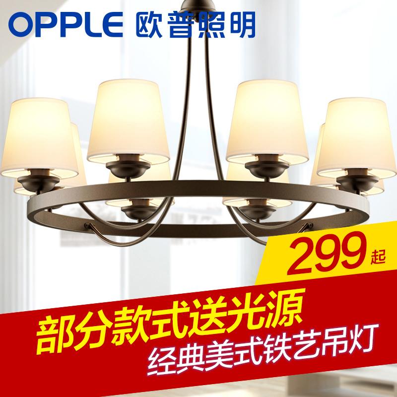 简约时尚铁艺 客厅餐厅卧室灯