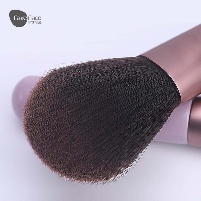 Fakeface化妆刷套装眼影刷子化妆工具散粉腮红粉底刷唇刷7支全套优惠券