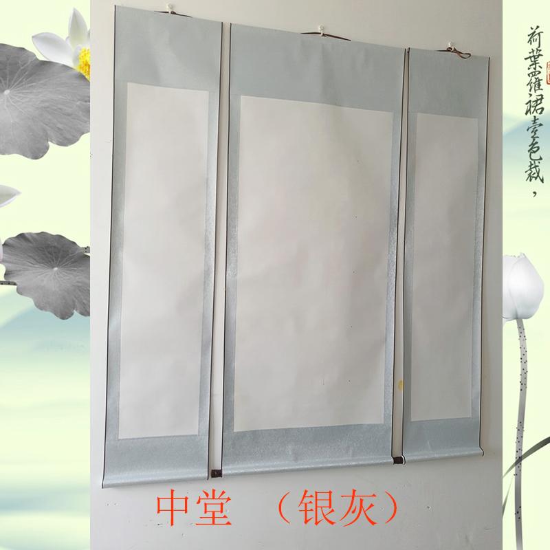 字画空白画轴复古全绫精裱书法宣纸横幅六尺中堂卷轴书画包邮