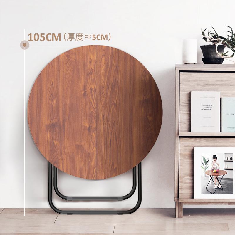 蓝语折叠桌简约家用正方形餐桌可折叠便携小饭桌子圆桌面现代吃饭