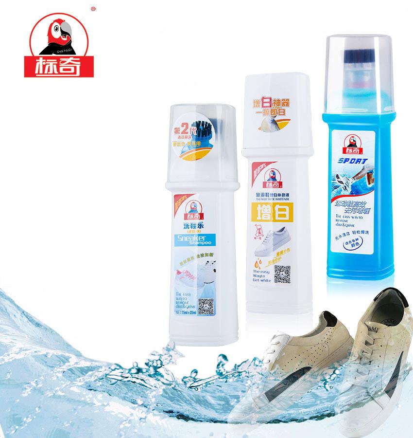 小白鞋洗擦刷運動白鞋清潔劑標奇鞋幫一擦白去汙黃清洗波鞋淨
